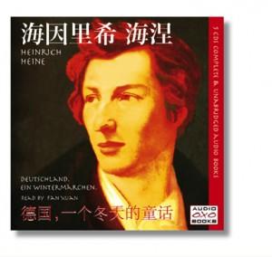 Heine zum chinesisch lernen und in 5 CD Box